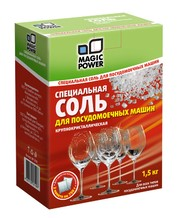 Соль Magic Power MP-2030   фото в Санкт-Петербурге